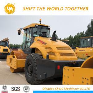 26t Sr26はドラム振動の道路工事の機械装置の道ローラーを選抜する