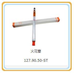 점화 플러그 127.90.50 12V190 가스 발전기는 Shengdong 상표를 분해한다