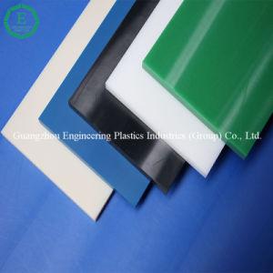 Prix de gros Machning CNC UHMWPE feuille en plastique
