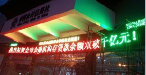P10 couleur double signe de programmation d'affichage LED WiFi
