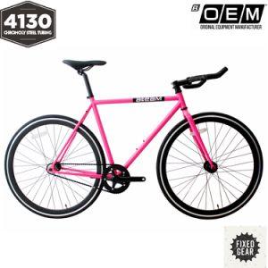 Fixie 자전거 FC1 -4130 자전거 강철 프레임 700c는 속도에 의하여 고쳐진 기어를 골라낸다
