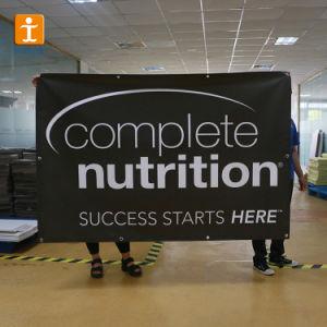 ビニールPVC屈曲の旗を広告するデジタル屋外の印刷