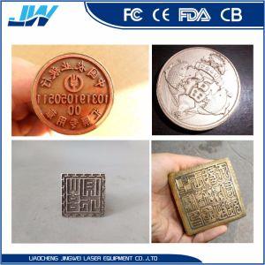 Lado da Vedação de conta/convite de Casamento Seal/junta de latão/Gravador a Laser de vedação de metal/Marcador/Eqyipment/Maquinaria