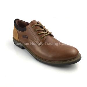 4b4cea91bdded الصين رسمي أحذية الرجال، الصين رسمي أحذية الرجال قائمة المنتجات في ...