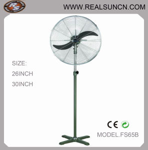 26inch Industrial Stand Fan
