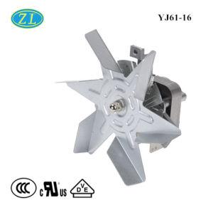 Moteur AC Four électrique du moteur du ventilateur : Micro moteur shaded poles 220/240 V 50/60 Hz C. L. H avec lames de refroidissement et pieds de support