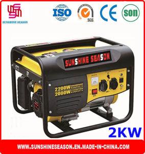 2 квт (SP3000) Jailine Generato & Home генератор для источника питания
