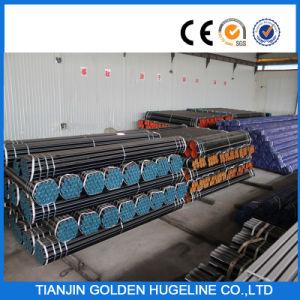 継ぎ目が無く冷たくDrawn低いCarbon Steel Heat ExchangerおよびCondenser Tubes