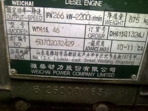 De Motor 360HP van Weichai Wd615.46 van de Vrachtwagen van Foton