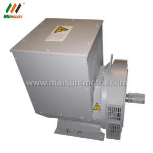 50 KVA-Generator Chiese Stamford einphasig-schwanzloser Drehstromgenerator-heißer Verkauf Wechselstrom-Sychronous