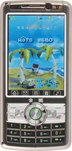 Doppio telefono mobile di GSM con MP3/MP4 il giocatore (728)