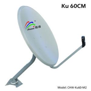 Ku 60cm Antena Parabólica (ACS-Ku60-M2)