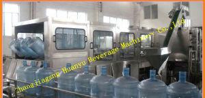 バレル研磨の生産ライン(QGF450)