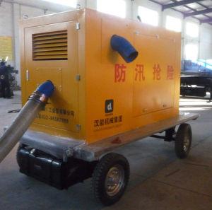 ディーゼル機関の遠心ポンプトラック(HC-ZW.T.F)