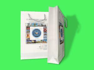 Непосредственно на заводе карточка индивидуального бумаги бумажную упаковку Bag