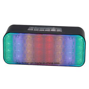 Самая низкая цена музыкальный многофункциональный Bluetooth громкоговоритель с лампами