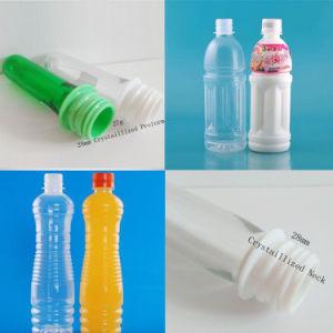 28mmは熱い満ちるプラスチックミルクびんペットプレフォームを結晶させた