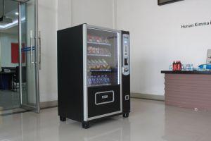 | Мини-система автоматической холодные напитки закуски автомат