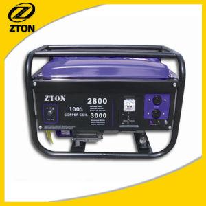 Prezzo standby del generatore usato casa di buoni prezzi 2.0kw