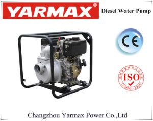 공기에 의하여 냉각되는 디젤 엔진 수도 펌프