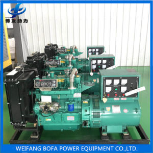 Аварийный источник питания / подвижная / Непромокаемая дизельных генераторных установках