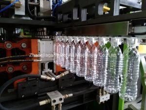 Machine de moulage par soufflage PET Botlle à haute vitesse