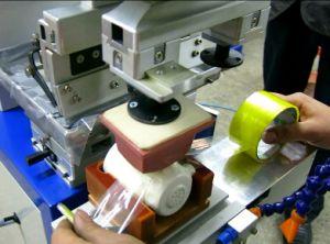 직물 En C125/1 전기 제품 선전용 선물을%s 기계를 인쇄하는 단 하나 색깔 패드