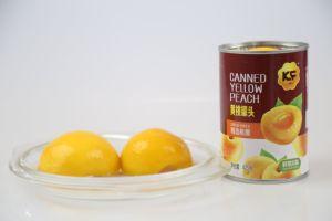 Pesca di colore giallo dell'alimento inscatolato con il migliore OEM di prezzi