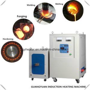 電気ボイラーろう付けの誘導電気加熱炉機械120kw