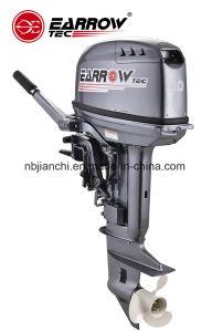 中国新しい船外エンジンの船外モーター15HP/9.9HP 2strokeおよび4つの打撃/船外モーター付ボートエンジン