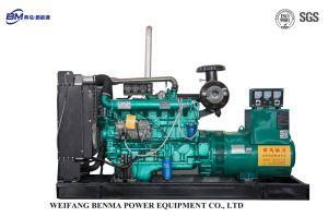 300 kVA Groupe électrogène diesel marin avec moteur de Shanghai