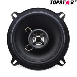 Del '' altavoz ruidoso audio de Subwoofer alto de potencia 5 altavoz más fuerte del coche