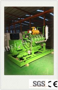 Шахтный метан генераторной установки Ios Ce утвержденных