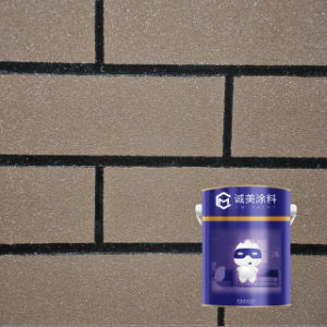 普及した屋外の質のペンキ、石造りの終わりのペンキ、石造りの質の壁のペンキ