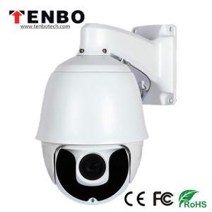 7-Inch 2.0MP 36X F4.6~165.6mm IP66 esterno impermeabilizzano la macchina fotografica ad alta velocità esterna del IP della cupola del CCTV IR PTZ di obbligazione di sorveglianza di Infrared 240m del laser