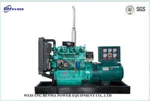 검증된 공급자의 밑에 중국 Weifang Benma 힘에서 디젤 엔진 발전기