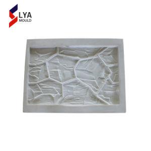 熱い販売のWatertablesのWindowsの土台の石造りのプラスチックゴム製ペーバー型