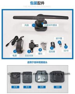 装置を広告する携帯用3Dホログラフィック表示LEDファン