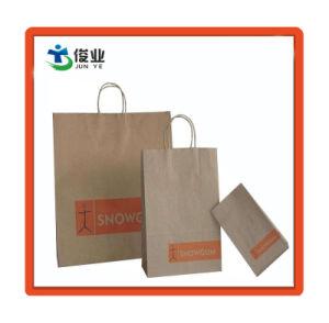 Personnalisé Papier Brown-Kraft imprimé un sac de shopping