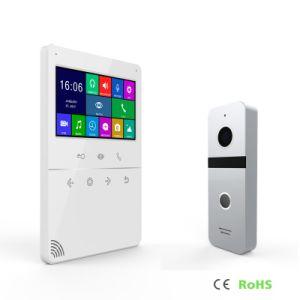 メモリインターホンのドアベルのホームセキュリティービデオ4.3インチの通話装置のDoorphone