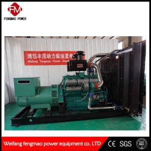 상해 Shangchai 150 Kw/187.5kVA 디젤 엔진 발전기 단위 공급자