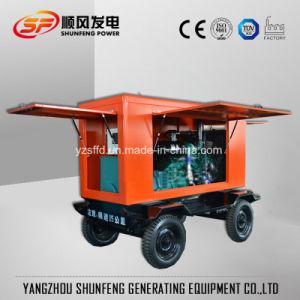 250квт электроэнергии Cummins прицепа дизельный генератор с Rainproof навес