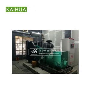 500kw/625kVAは承認されるセリウムとのタイプCummins EngineディーゼルGensetを開く