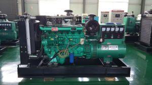 Dieselset des generator-75/100kw für Krankenhaus