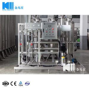 1000-50000lph自動PLC制御RO水ろ過プラント