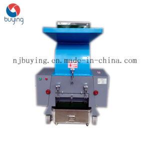 trituradora de Plástico / Trituradora de plástico industriales