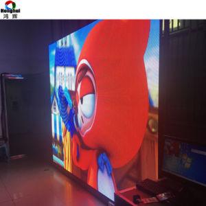 Fonction vidéo P4 Location d'intérieure de l'étape Affichage LED de fond