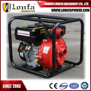 2 High Inches Press Petrol/Gasoline Water Pump for Fire Fighting