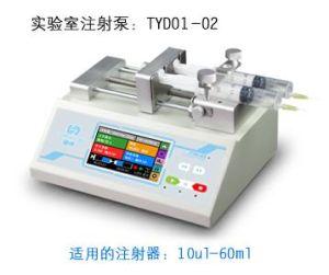 Лаборатория насоса высокой точности 10 UL - 60 мл