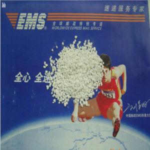K2so4 het Chemische Organische Sulfaat van het Kalium K2o 50%